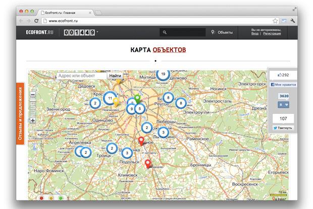 Улучшайзинг: Как гражданские активисты благоустраивают Москву. Изображение № 29.