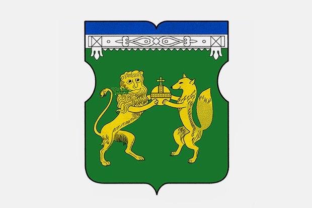 Всем бобра: Самые нелепые гербы районов Москвы. Изображение № 21.