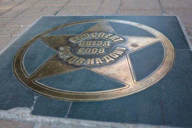 15 вдохновляющих мест  в Ростове-на-Дону. Изображение № 9.