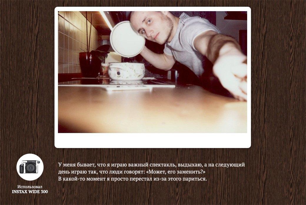 Один день из жизни творческих людей Москвы  . Изображение № 14.