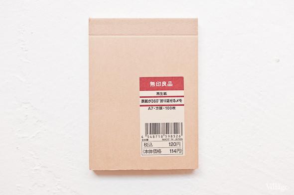 Блокнот Крафт Muji (Япония) А7 – 200 рублей. Изображение № 33.