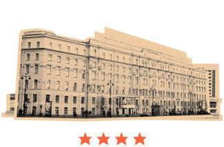 Жалобное лицо: Иностранцы о петербургских гостиницах. Изображение № 25.