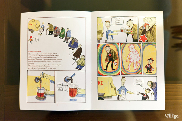 Раскадровка: 6 магазинов илавок с комиксами вПетербурге. Изображение № 89.