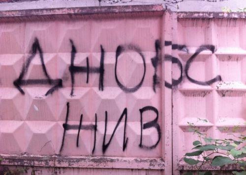Утро в Москве: 5 ноября. Изображение № 7.