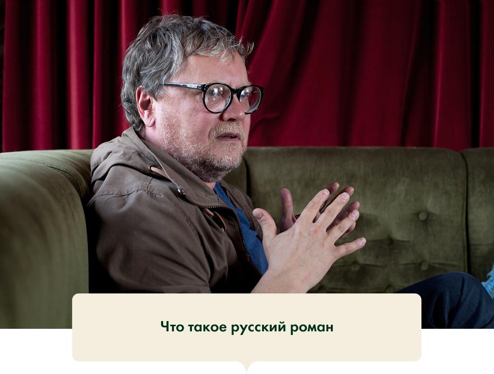 Александр Иванов и Сергей Шаргунов: Что творится в современной литературе?. Изображение № 16.