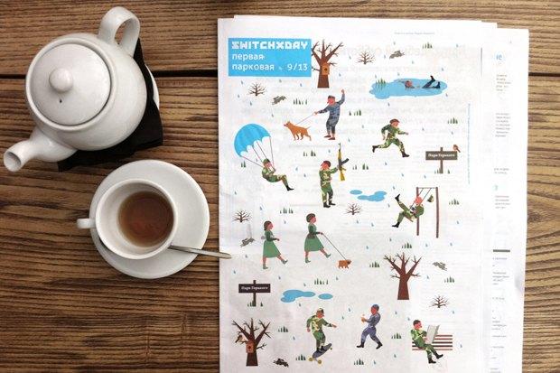 Как могли бы выглядеть листовки Дня перемен. Изображение № 10.