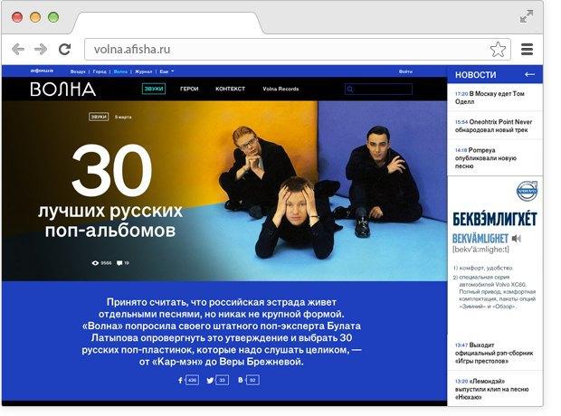 Создатель биткоинов, 30 лучших русских поп-альбомов, худшие книжные обложки. Изображение № 4.