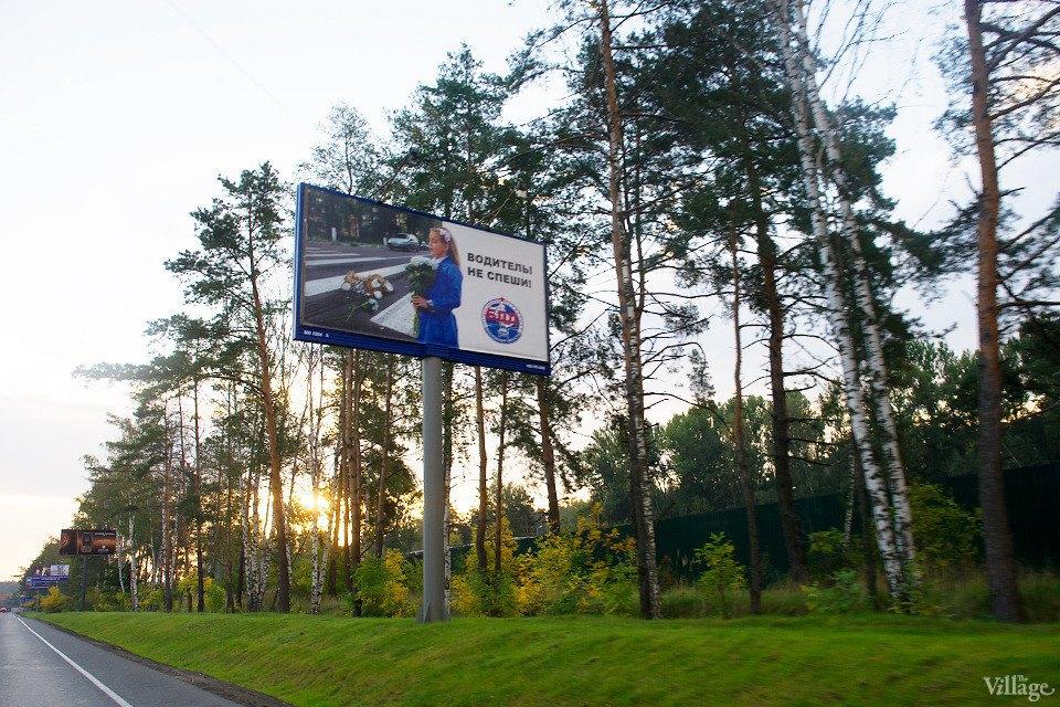 Дом — работа: Москва глазами Путина. Изображение № 4.