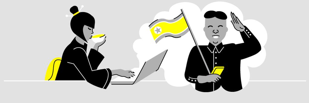 Айфон в кармане ватника: Как Рунет потерял свободу. Изображение № 1.