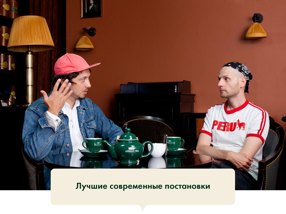 Иван Вырыпаев и Юрий Квятковский: Что творится в театре?. Изображение № 26.