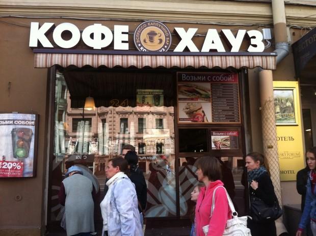 В «Кофе Хаузе» на «Маяковской» открылся киоск. Изображение № 1.