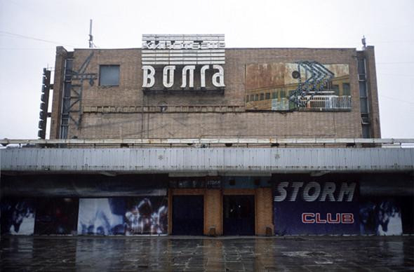 Изображение 24. На последнем дыхании: пустующие кинотеатры Москвы.. Изображение № 5.