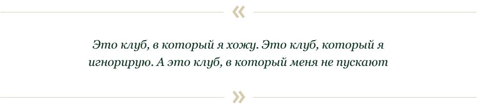 Василий Эсманов и Максим Кашулинский: Что творится с медиа?. Изображение № 9.