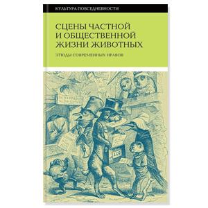 Книги и события на ярмарке non/fiction. Изображение № 13.