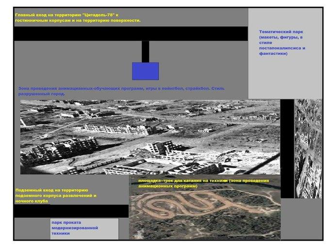 Фото: www.citadelproject78.center. Изображение № 2.