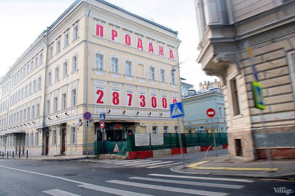 Дом — работа: Москва глазами Путина. Изображение № 25.