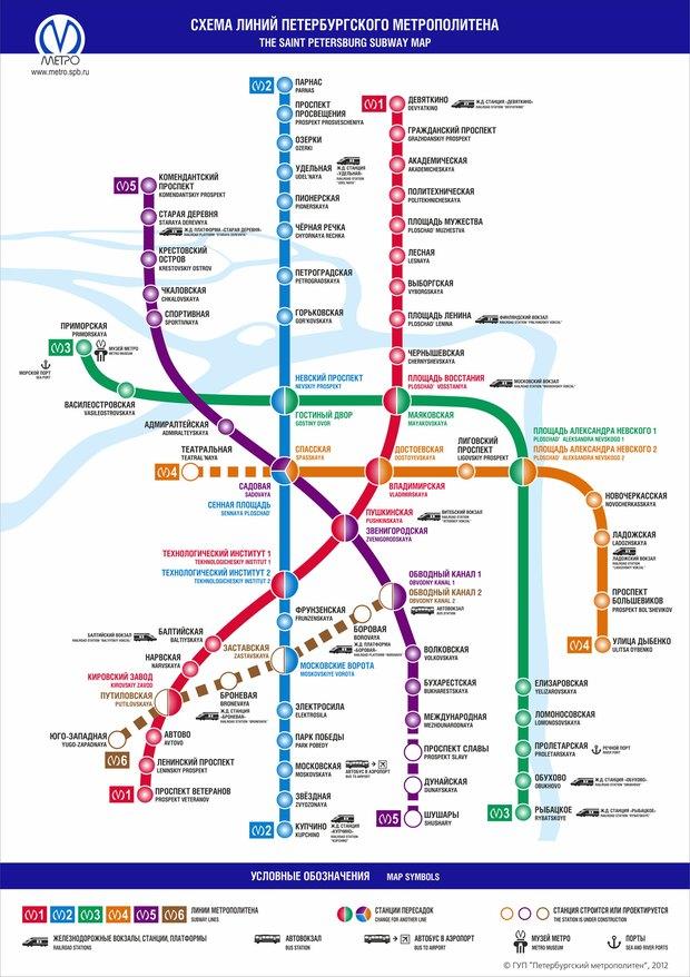 Официальная схема метро. Изображение № 2.