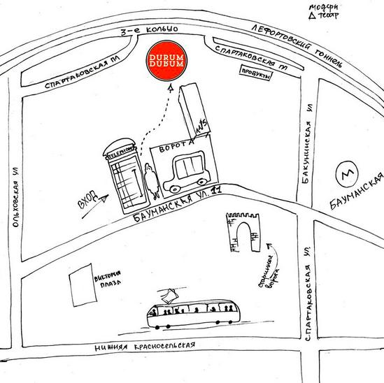 Проект Durum-Durum открыл своё первое кафе. Изображение № 5.