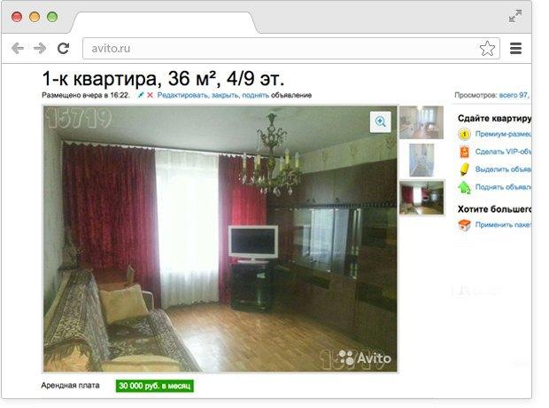 Бабушкин вариант: Какисправить интерьер квартиры всоветском стиле. Изображение № 3.