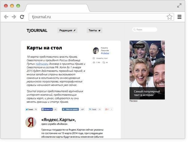 Лица иоружие украинской революции, влияние генов насексуальные предпочтения иКрым накартах. Изображение № 4.