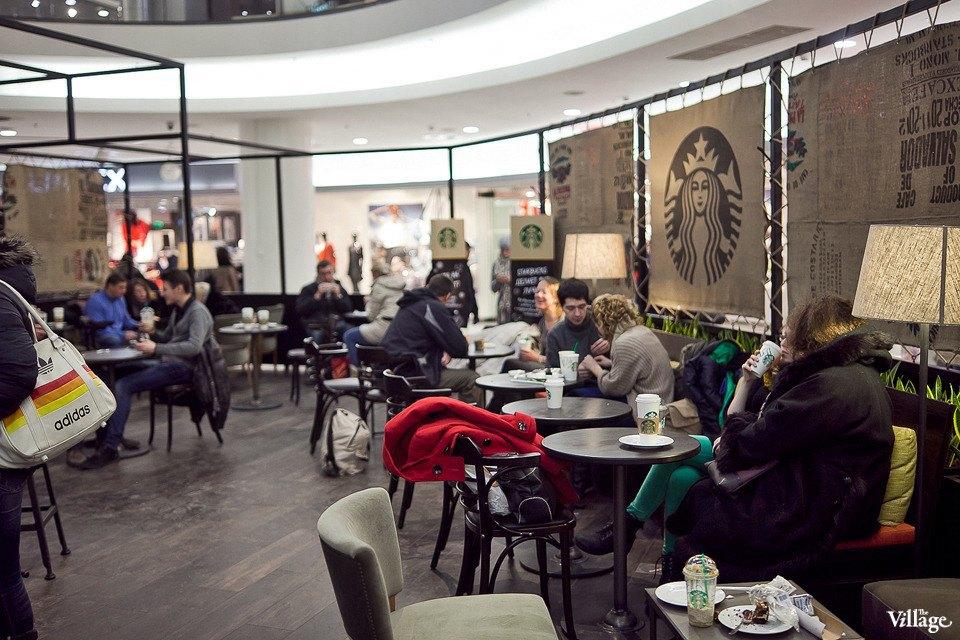 Люди в городе: Первые посетители Starbucks вСтокманне. Изображение № 15.
