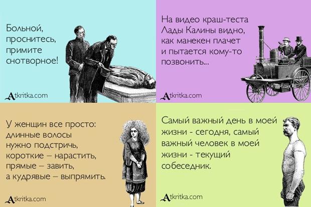 Итоги 2012: Главные слова ифразы уходящего года (Часть1). Изображение № 10.