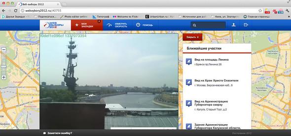 Вид на Крымский мост (Москва). Изображение № 3.