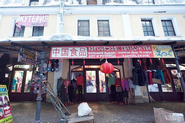 Все свои: Китайское кафе-склад в«Апрашке». Изображение № 3.