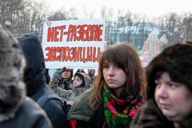 Арт-хаос: Кто противостоит Сергею Капкову. Изображение № 1.