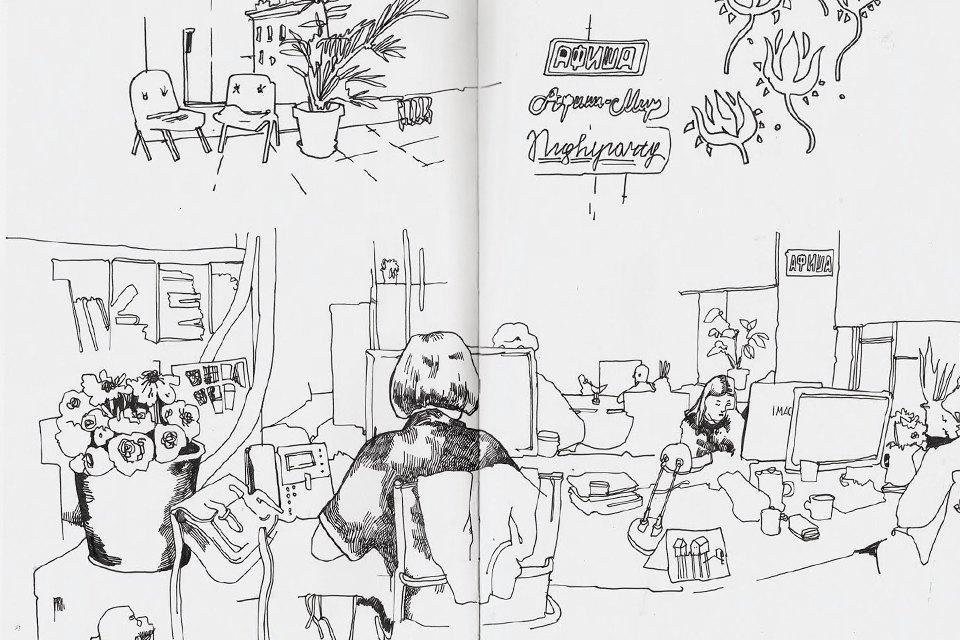Московские офисы врисунках Лизы Смирновой. Изображение № 18.