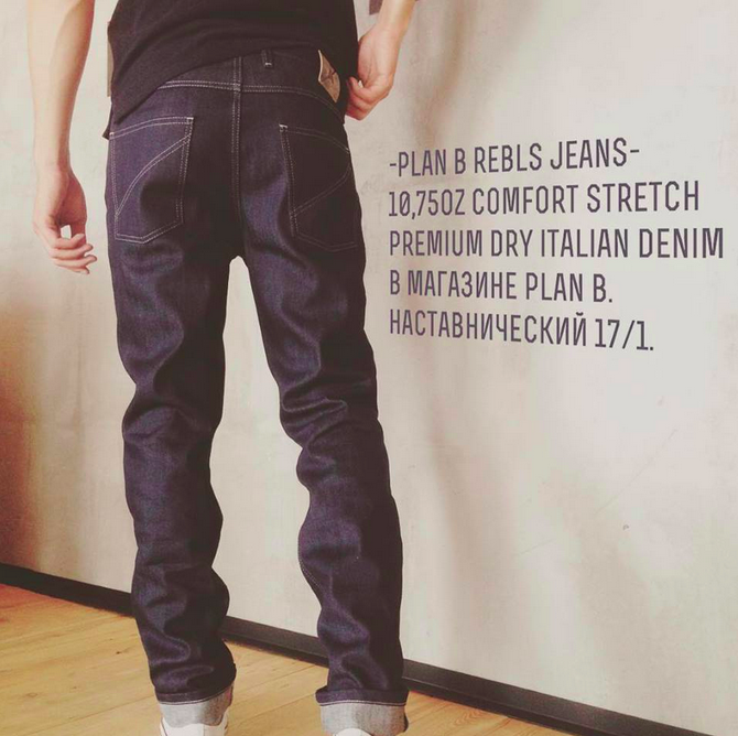 В Москве открылся магазин с«крафтовыми» джинсами из Перово. Изображение № 3.