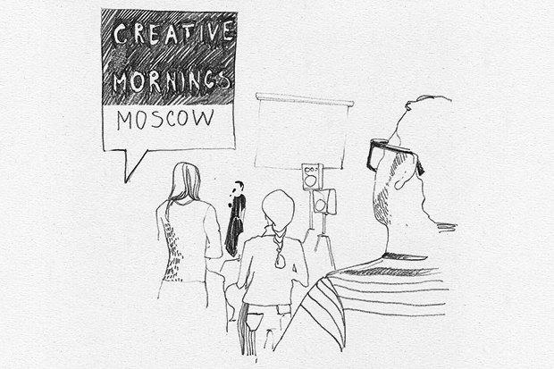 Клуб рисовальщиков: Лекция Линор Горалик. Изображение № 10.