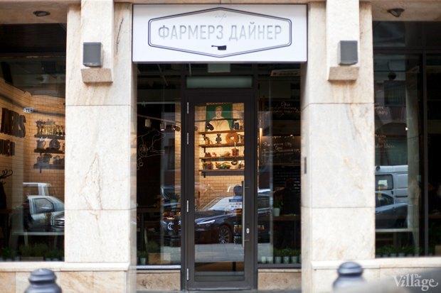 Кафе Farmer'sDiner. Изображение № 15.