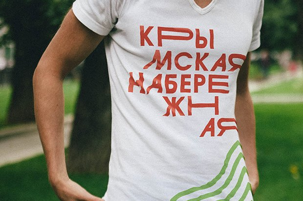 Фирменный стиль Крымской набережной. Изображение № 6.