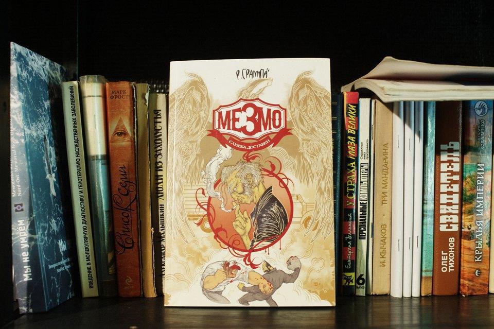 5 книг на майские праздники. Изображение № 1.