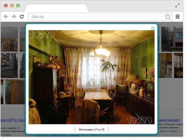 Бабушкин вариант: Какисправить интерьер квартиры всоветском стиле. Изображение № 6.