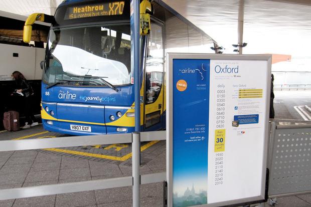 Автобусы в аэропорту Хитроу. Изображение № 3.