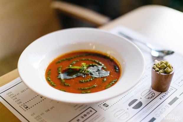 Томатный суп с базиликом – 150 рублей. Изображение № 16.