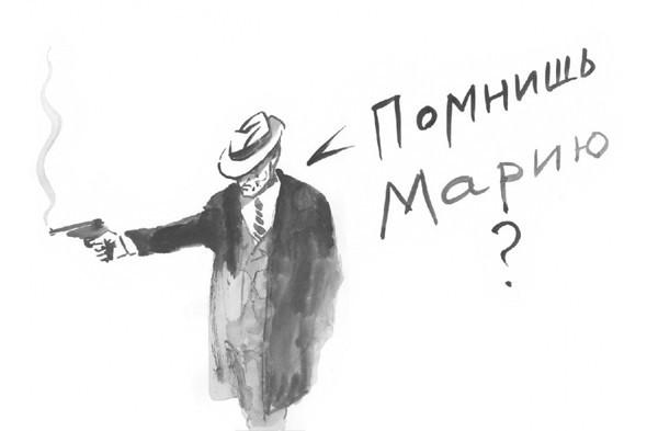 Павел Пепперштейн, 2011. Изображение № 5.