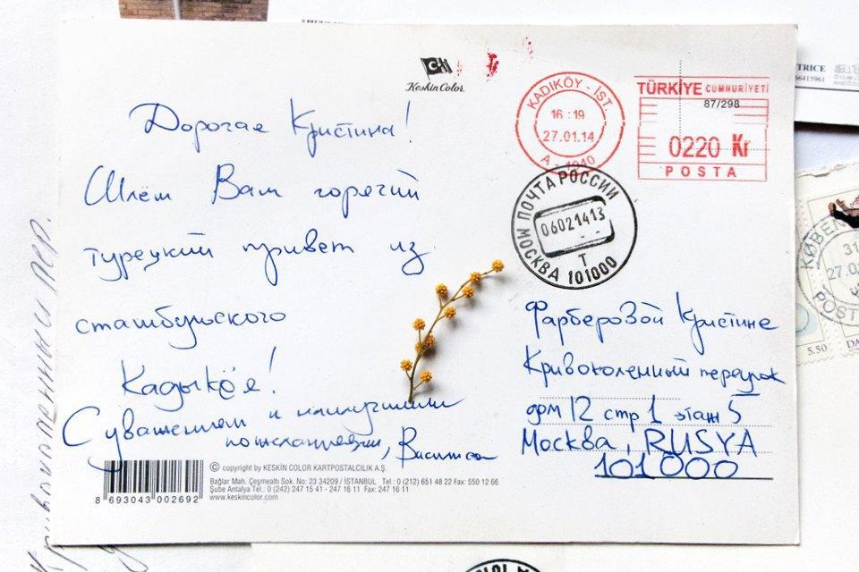 Стала ли «Почта России» работать быстрее. Изображение № 8.