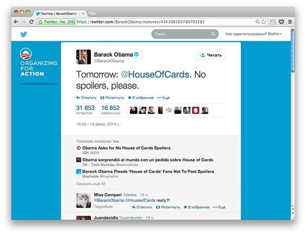 Ссылки дня: Просьба Обамы, путеводитель по роману Керуака и исповедь жены стартапера. Изображение № 5.