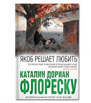 16 книг на зиму. Изображение № 3.