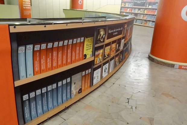 Идеи для города: Электронная библиотека вметро Бухареста. Изображение № 7.