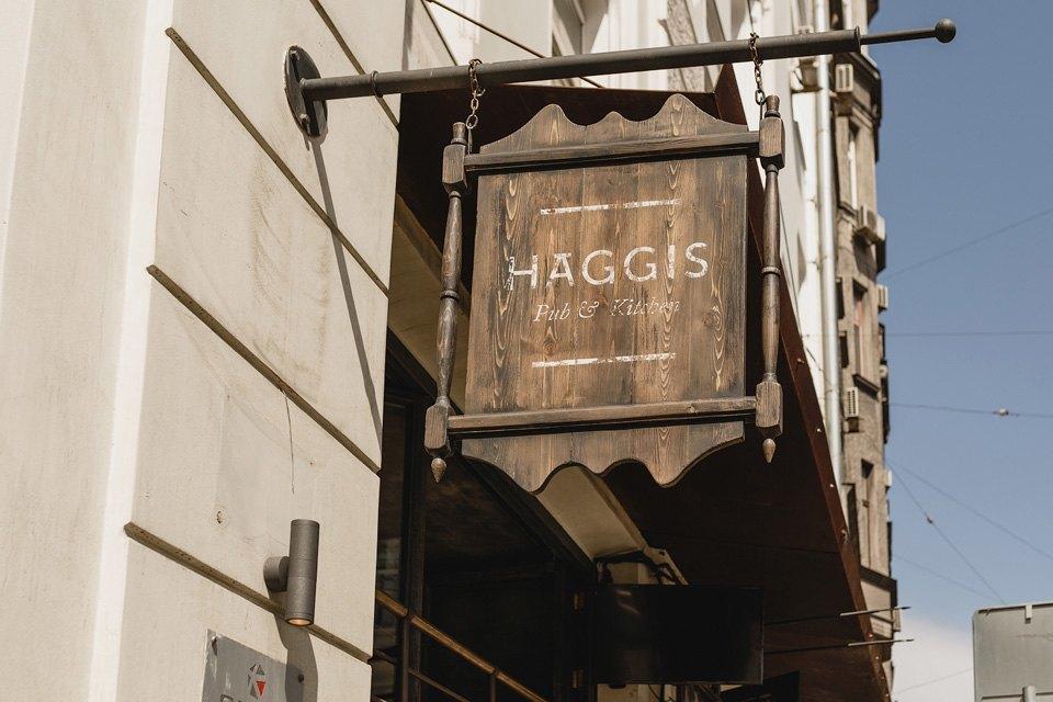 Кафе ипаб Haggis. Изображение № 1.