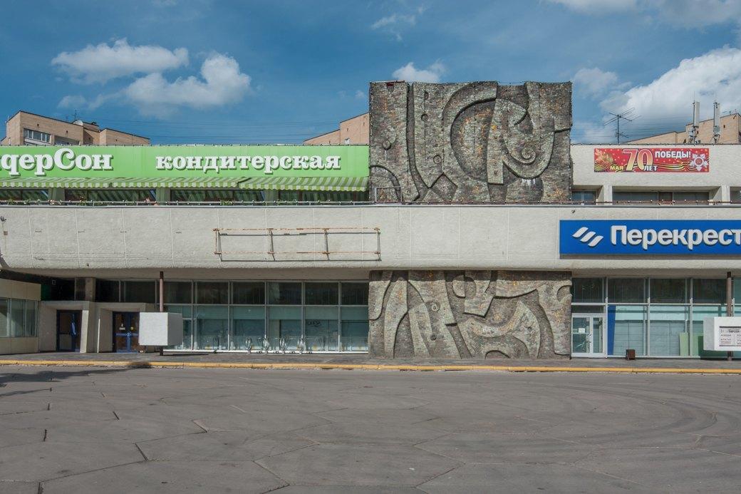 Советская утопия: КакЗеленоград нестал Кремниевой долиной. Изображение № 28.