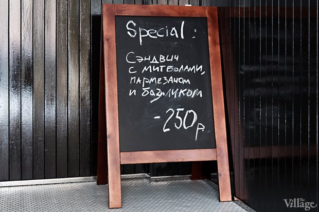 Новое место: Кафе Meatball Company —закрылось. Изображение № 19.