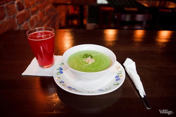 Крем-суп со шпинатом — 120 рублей. Изображение № 25.