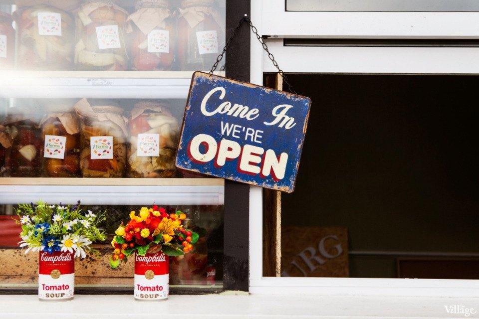 Еда в холода: Где поесть наулице зимой. Изображение № 11.