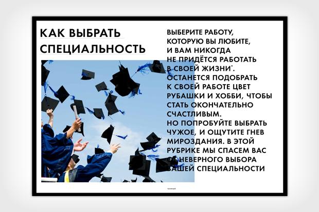 """Журнал """"Конспект"""" в   PDF. Изображение № 7."""
