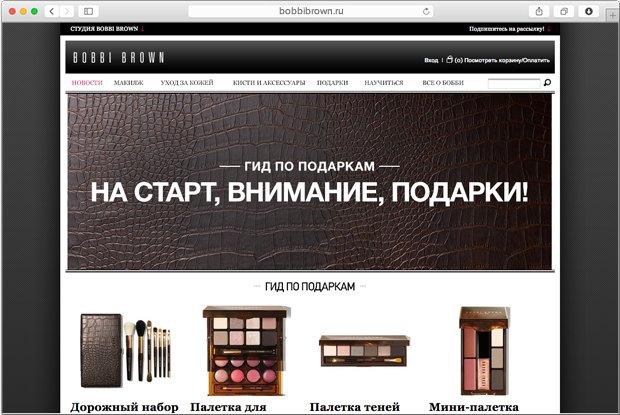 30 магазинов исайтов, открывшихся в2014году. Изображение № 27.